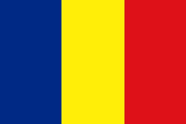 Shipping to Romania